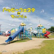 HFinhigashi2021