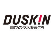 bo_duskin-1