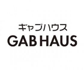 logo_GABHAUS