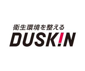 logo_DUSKIN