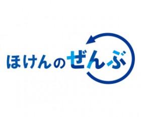 logo_hoken_all