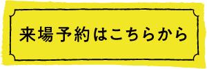 reserve_button