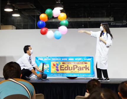 st_edupark